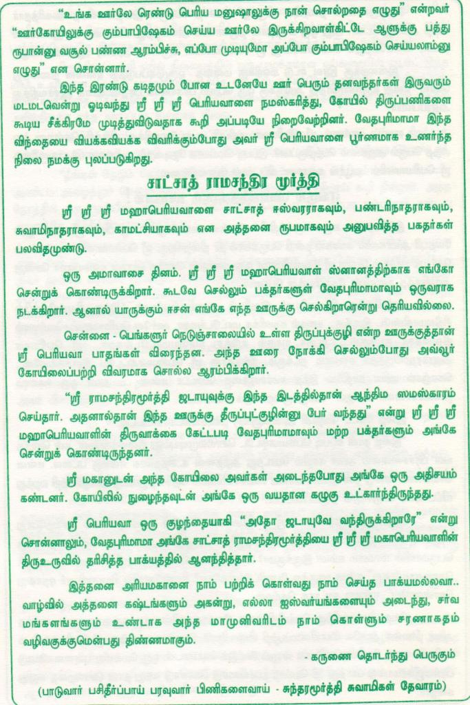 Dec 2005 Newsletter-Part 1.3