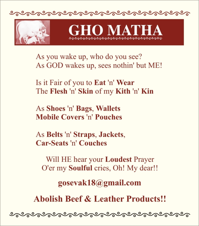 Gho Matha-English Appeal