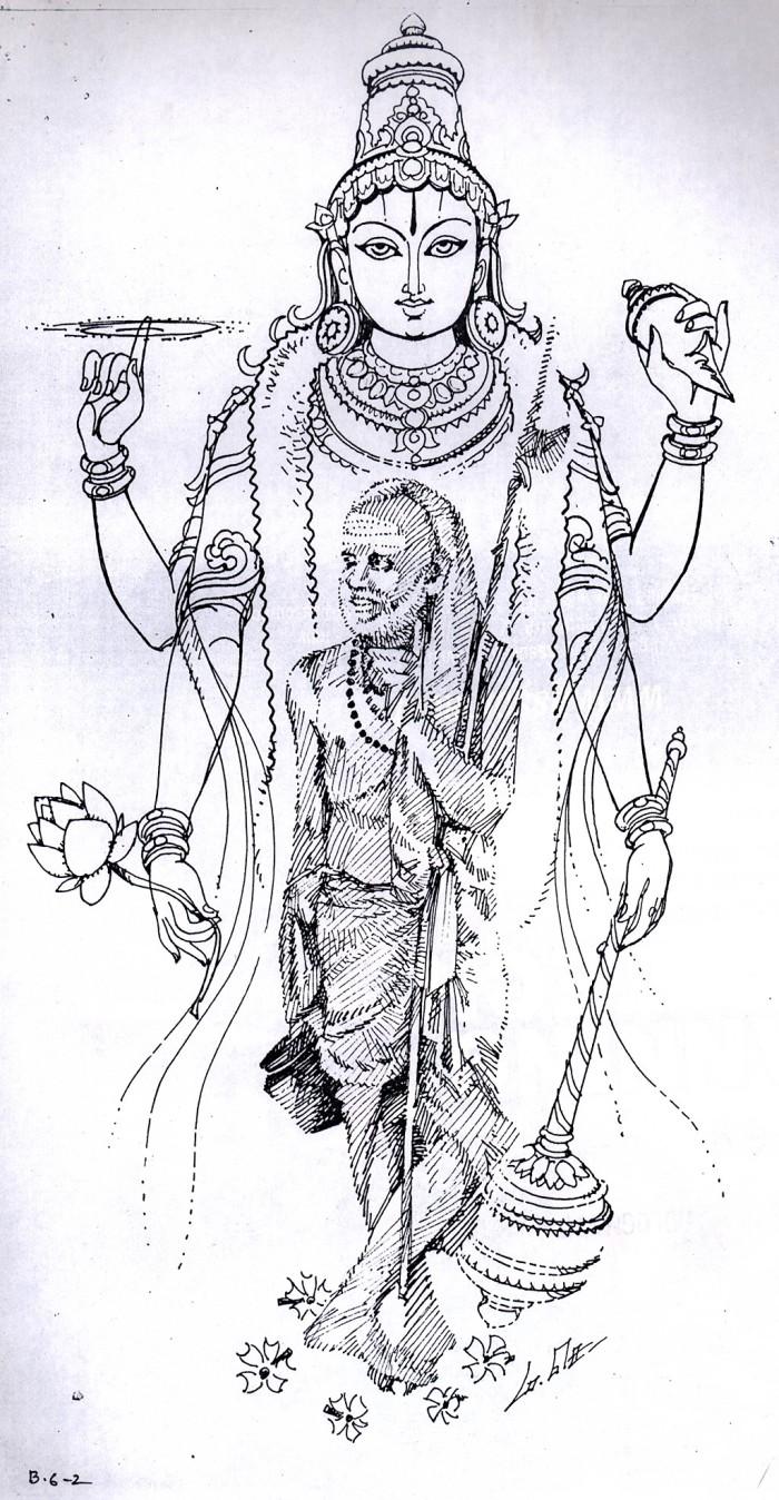 Narayana