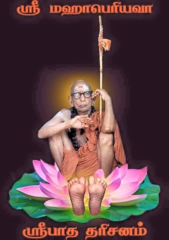 Periyava_Padha_darshan