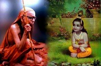 Periyava and Krishna