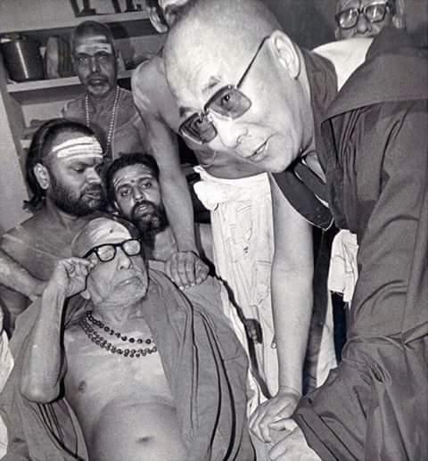 Periyava and Lama