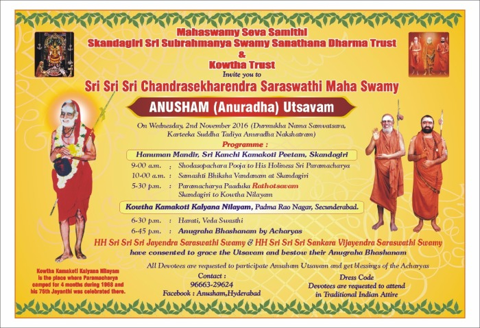 anusham-hyd-invitation-nov-2016