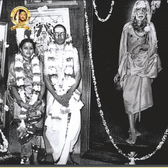 ms-with-periyava-photo