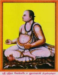 ayyaval