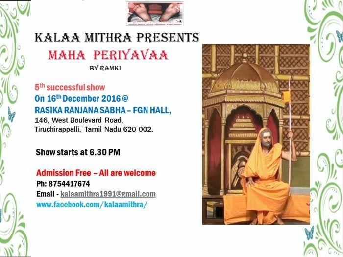 maha-periyava-show