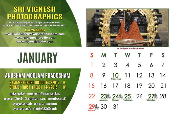 Jan 17 Calendar.png