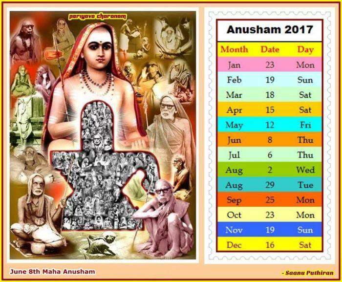 2017 Anushams.jpg
