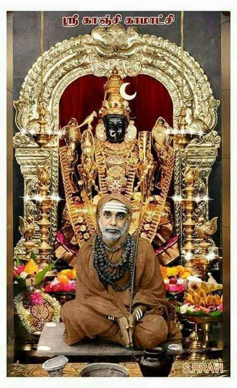 Periyava Kamakshi.jpg
