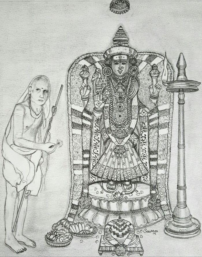 Thiruvanaikkaval Akilandeswari