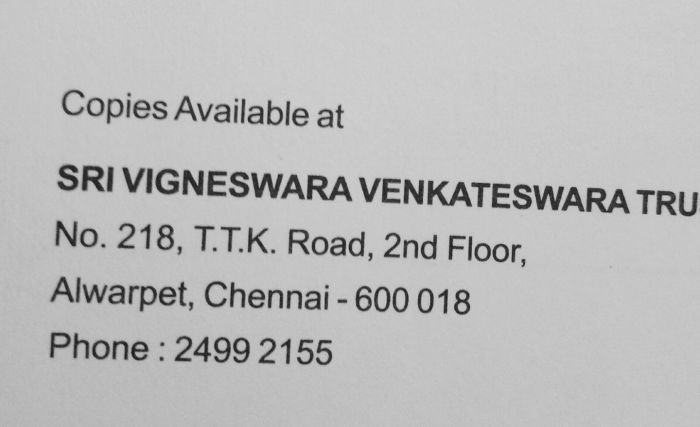 Book address
