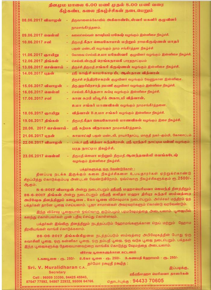 invitation page 2 001