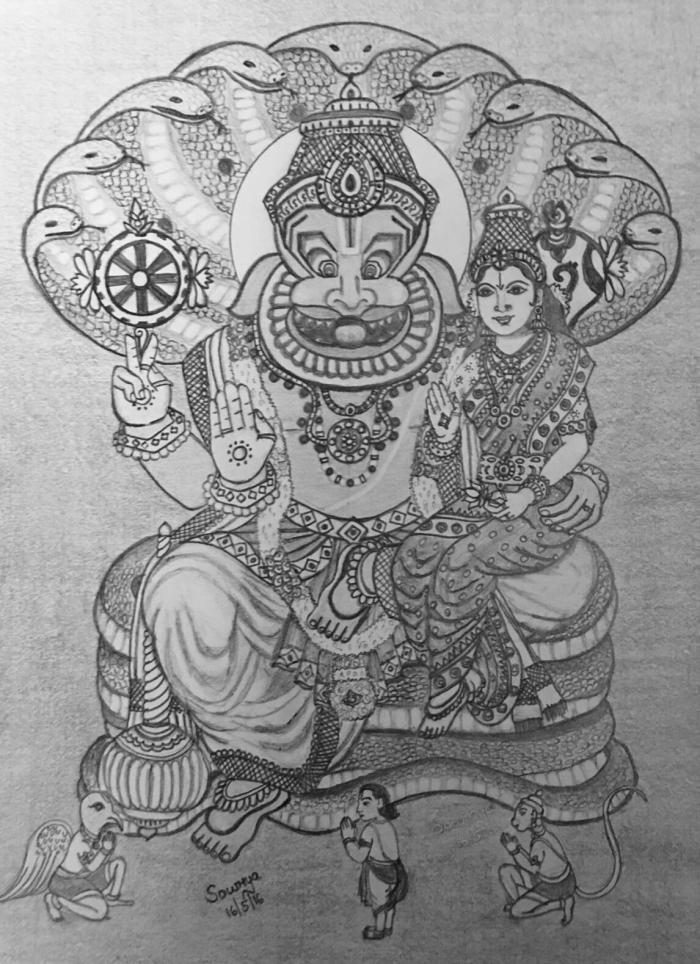 Sri Narasihmar