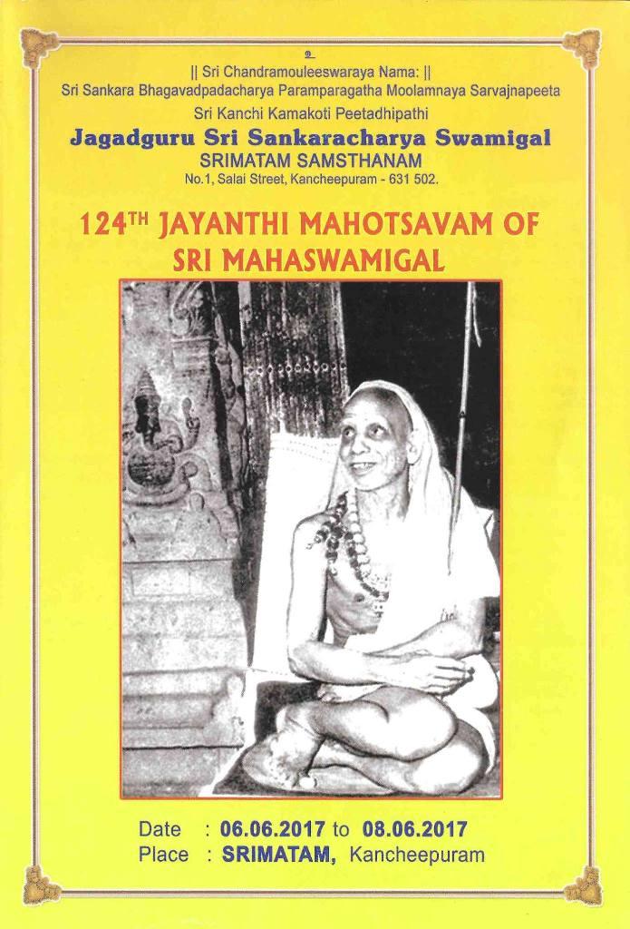 MahaswamigalJayanthi (2)