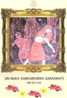 MUka Acharya20