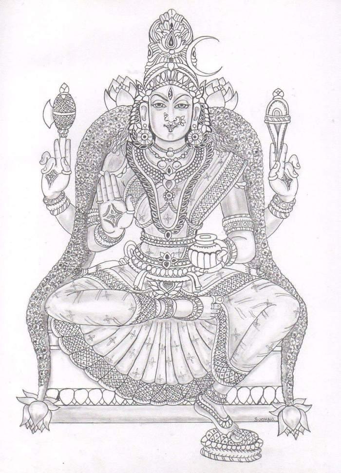 Maha-Nitya-Sudhan.jpeg