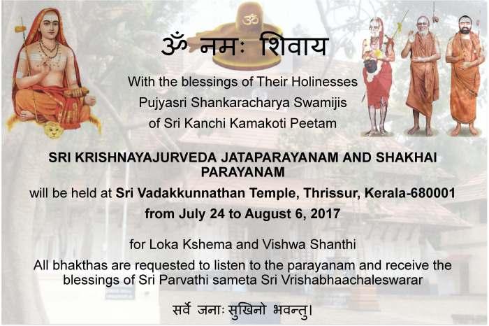 Thrissur Jataparayanam flyer.jpg
