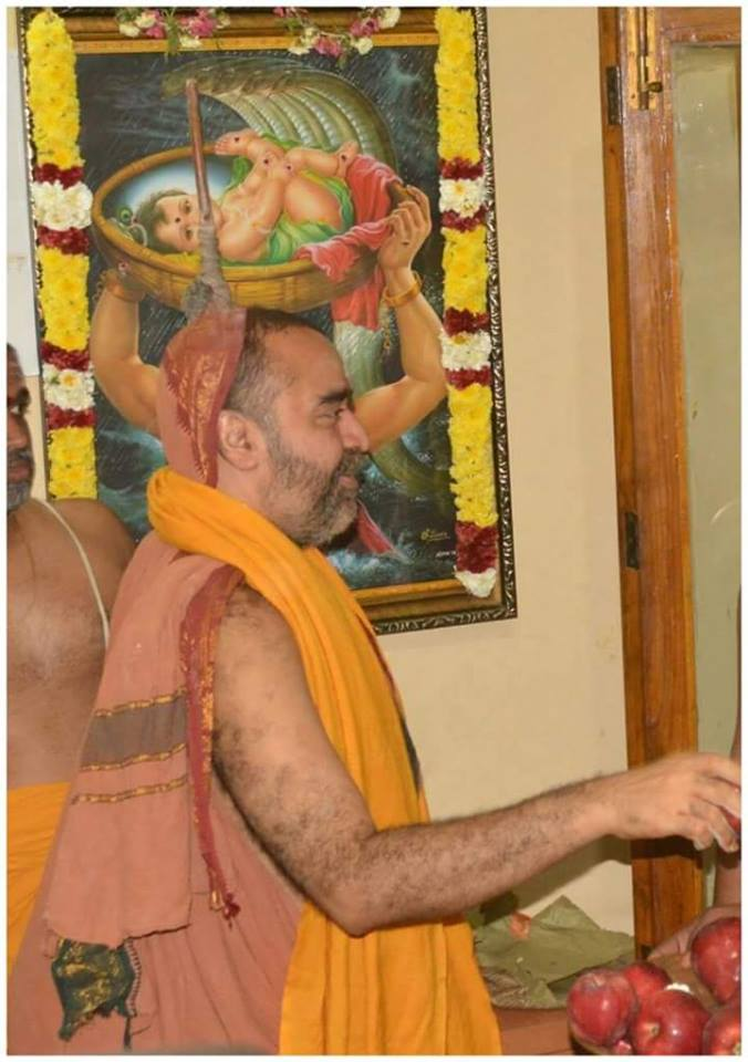 Janmashtami Krishna Basket