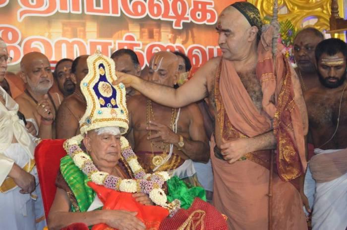 Jayanti-Mahotsavam.jpg