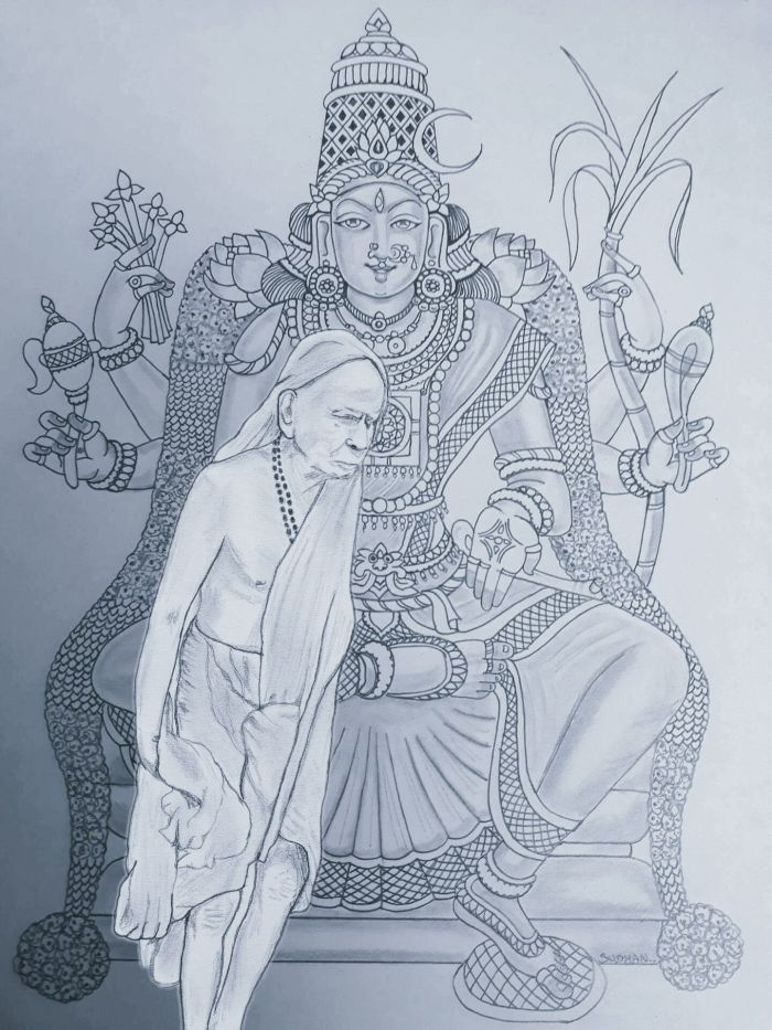 Kamakshi-Periyava-sudhan.jpg