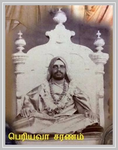 Young-mahaperiyava-simhasanam