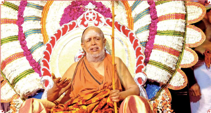 Pudhu-Periyava-banner.png