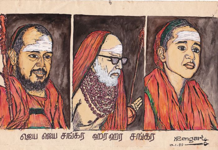 Three-periyavas-ranganathan