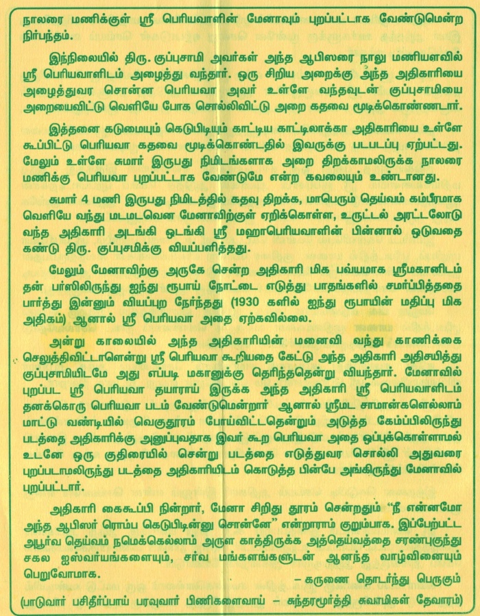 scan_000324_2