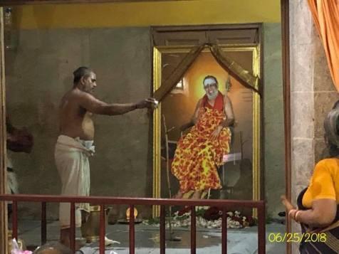 Jayendra-Periyava-brindavanam.jpg