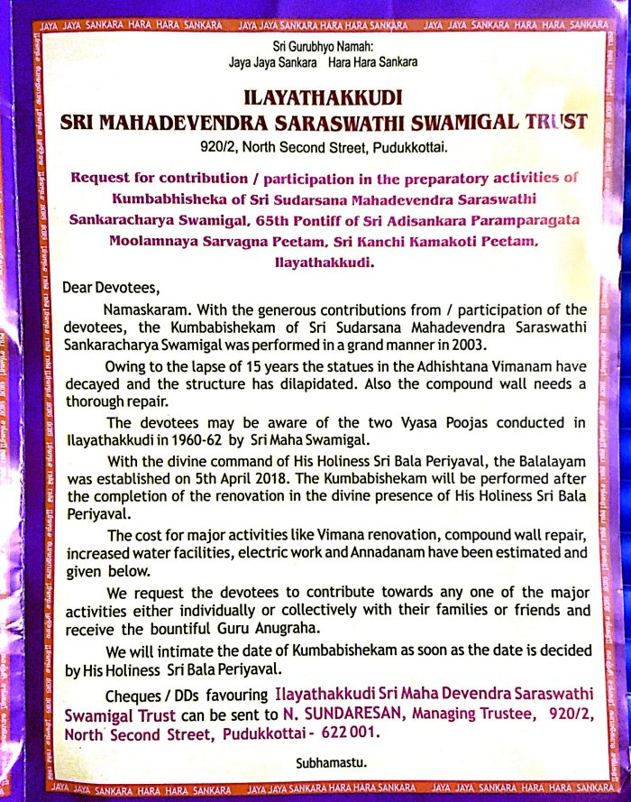 Ilayathangudi Kumbabhishekam_Page_2_Image_0001