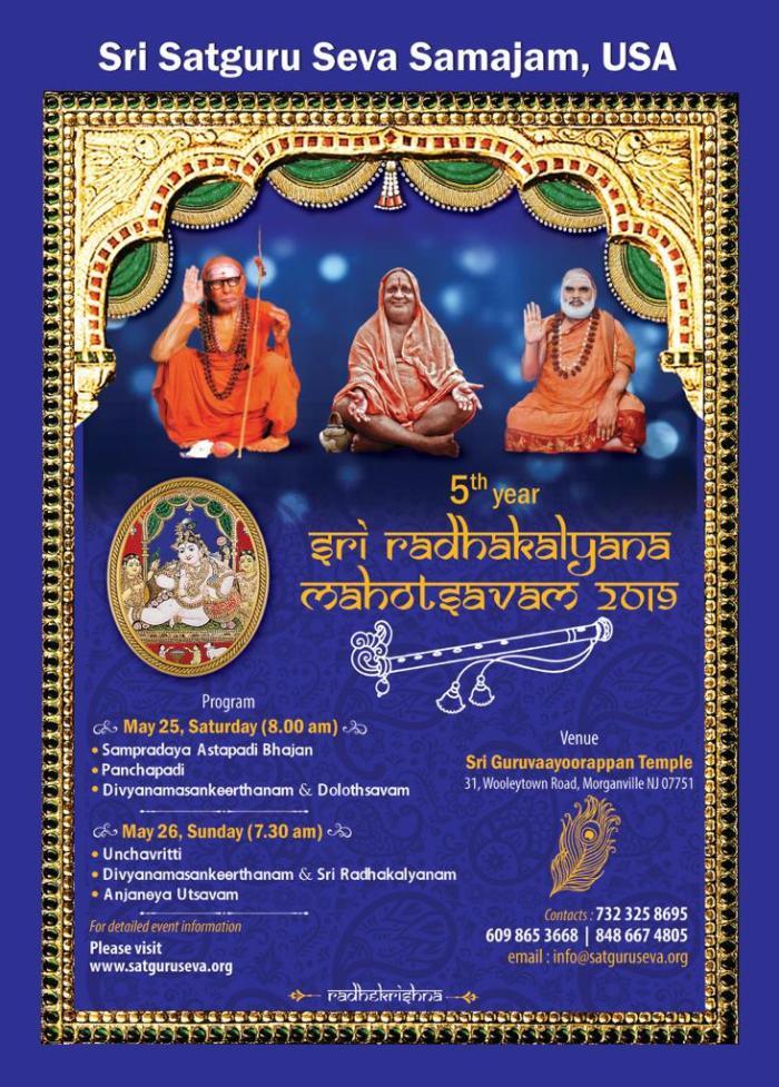 NJ-Radhakalyanam-2019-2.png