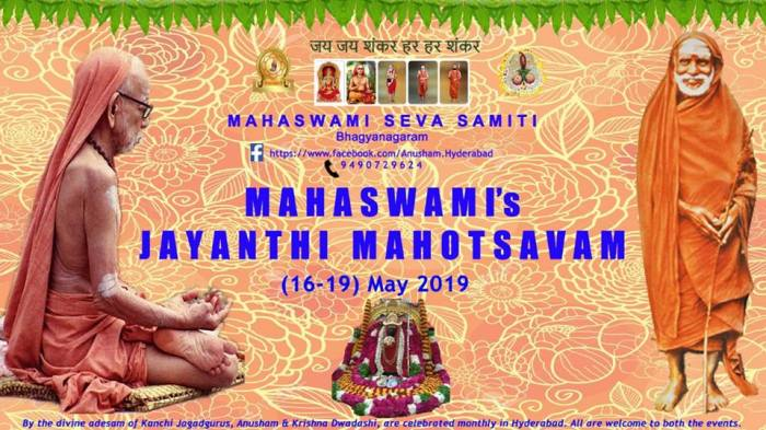 Maha Periyava Jayanthi Invitation @ Hyderabad, 16-19 May